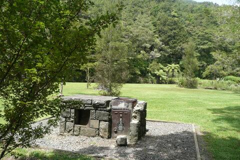 Mair Park
