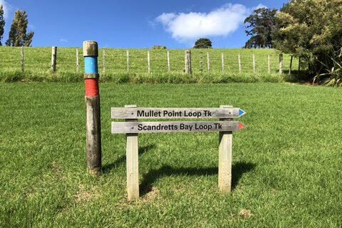 Scandrett Regional Park