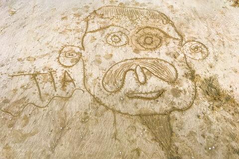 Sand Beach Drawing