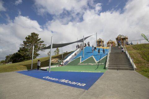Royal Reserve Playground